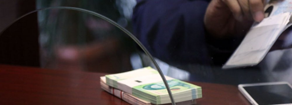 Central Bank of Iran Moves to Streamline Working Capital Loans