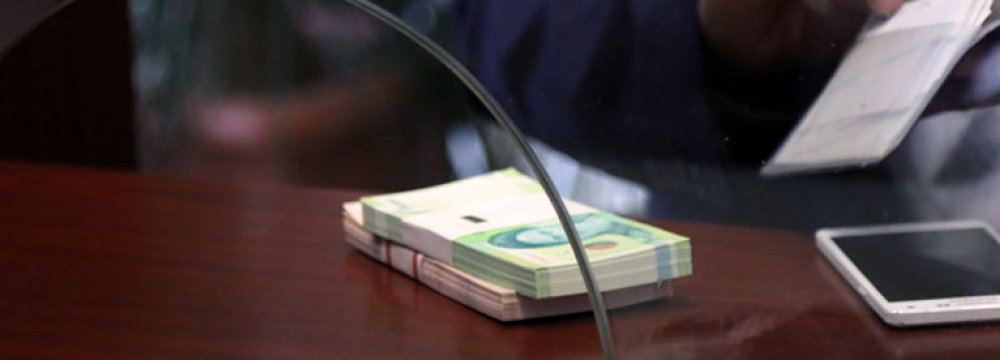 Banks in Iran Record Double Digit Growth in Deposits