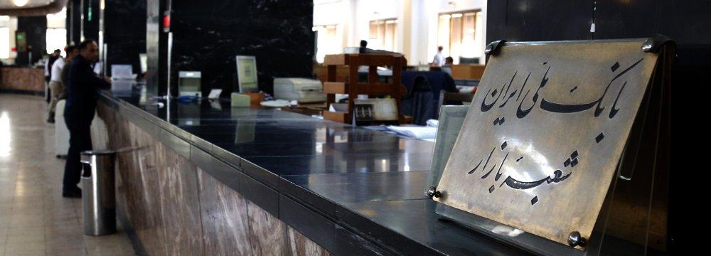 Bank Melli Lends $7 Billion in 10 Months