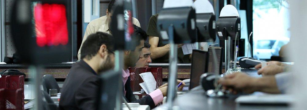 Iran's CB Looking at Euro CDs