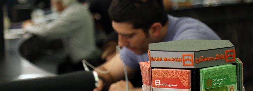 Bank Maskan Home Purchase Loans Reach $775 Million