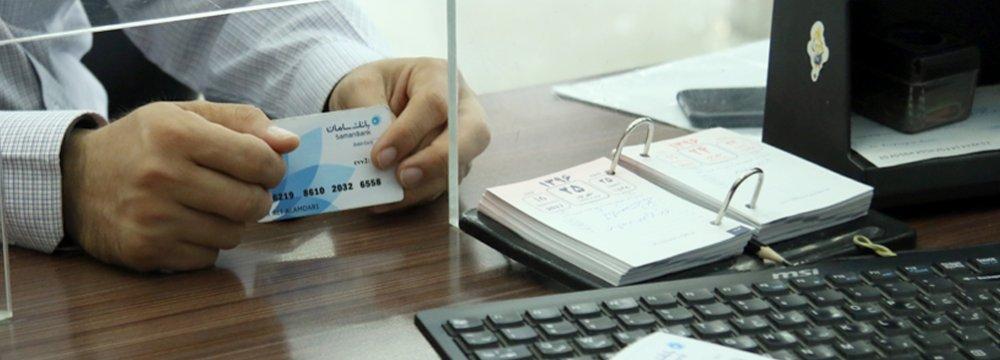 OTPs End Phishing Scams