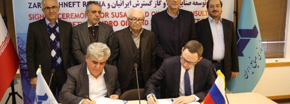 Zarubezhneft, IDRO Oil to Study Susangerd Oilfield