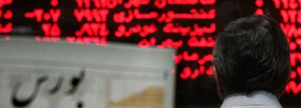 Tehran Stocks Close Almost Flat