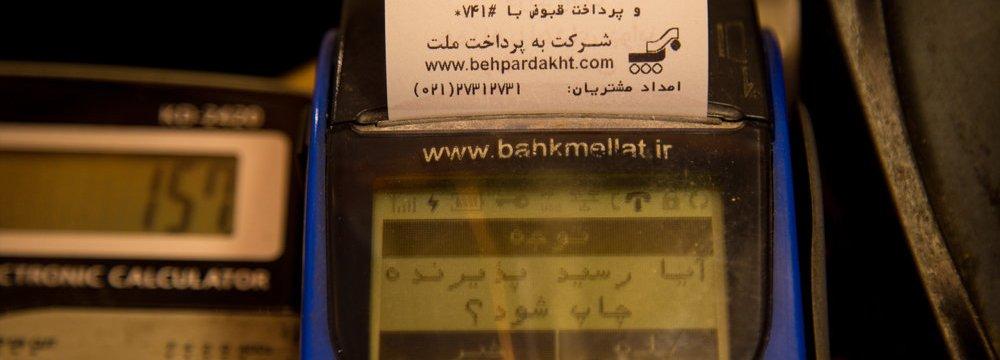 Shaparak Transactions Grow 26%