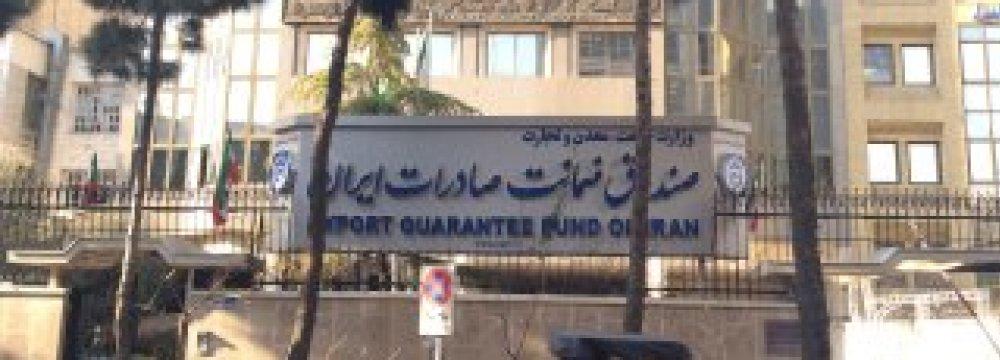 Iran's ECA, Iraqi Kurdistan Sign $200m Credit Deal