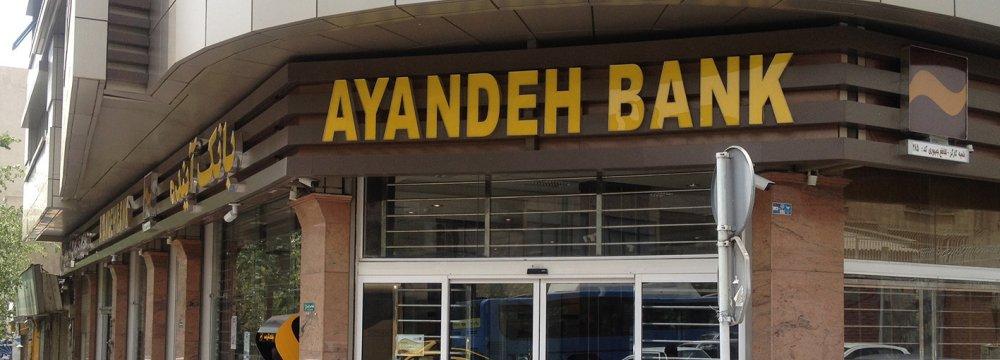 Ayandeh Bank Backs Ambitious Iran Mall Project