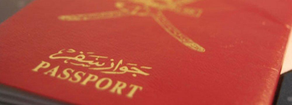 Iran Waives Visas for Omanis