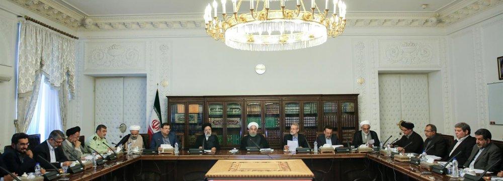 Iran to Establish Centralized KYC System