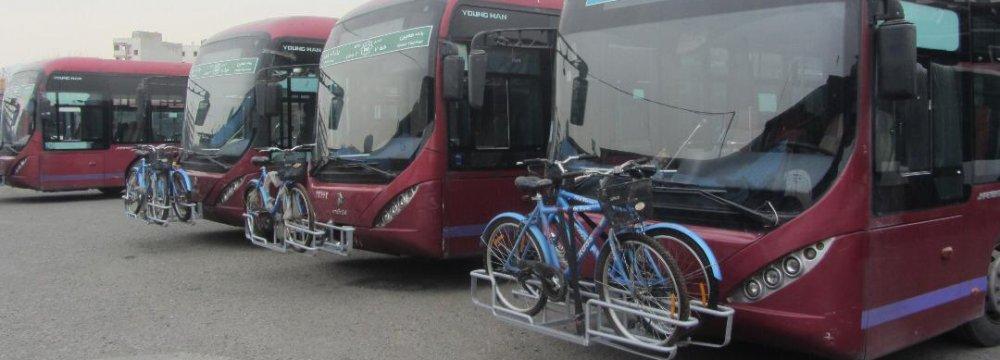 Tehran Municipality Starts Bike-n-Bus Program