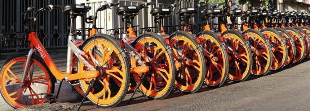 Smart Bike-Sharing System in Tehran