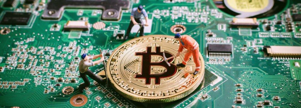 Through EternalBlue Exploit Cryptominer Malware Batters Vietnam, Iran