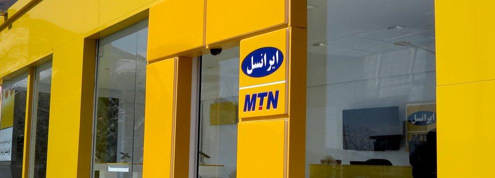 New CEO at MTN-Irancell