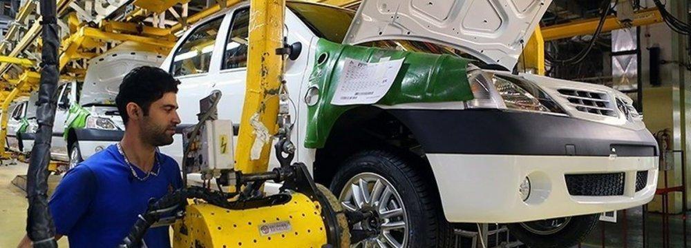 IKCO, Local Bank Collaborate to Boost Auto Parts Localization