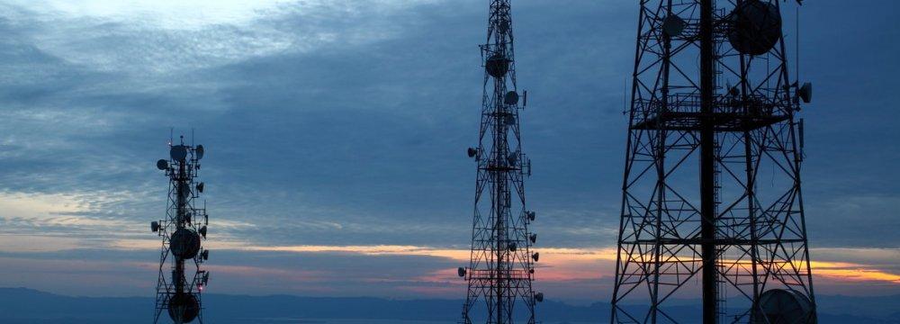 Fars Rural Telecom Expanded