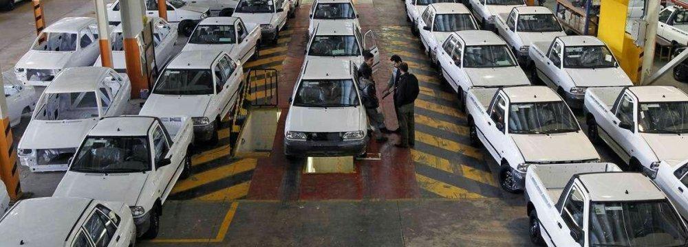 Iran's Saipa Presells 43,000 Cars in 7 Hours