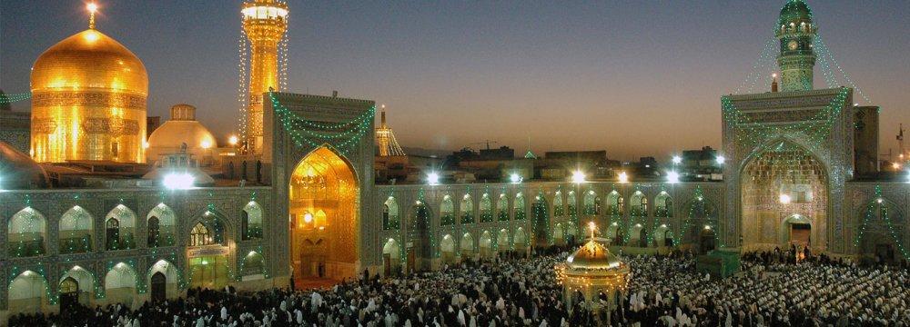 Mashhad Smart City Exhibition in January