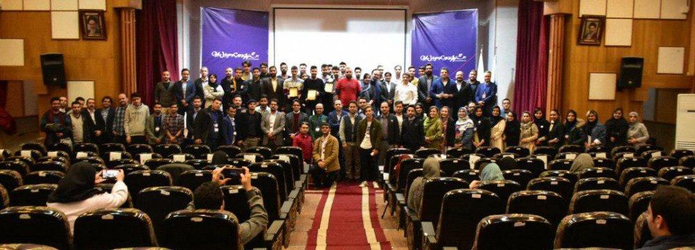 Qazvin Hosts Provincial IWMF Event