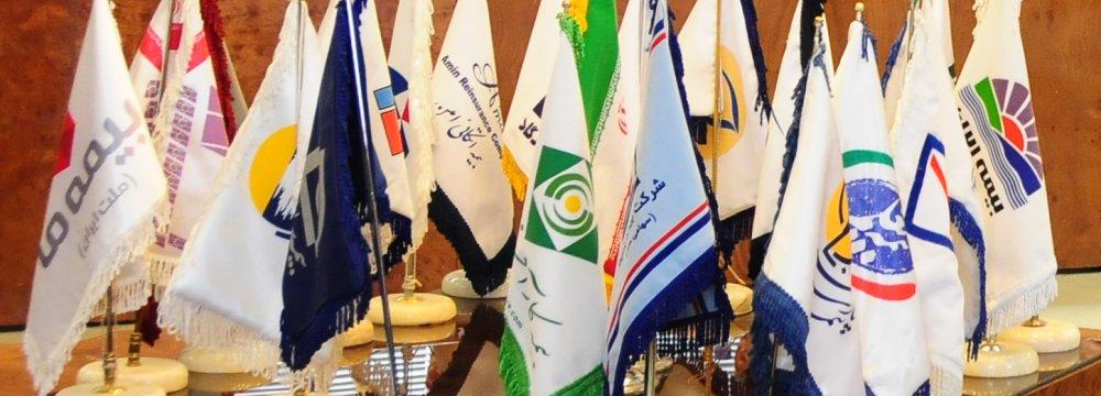Iranian Insurance Companies Premium Income Up 24%