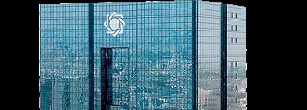 Iran's CB Adjusts Cap on Future Regulated Forex Market