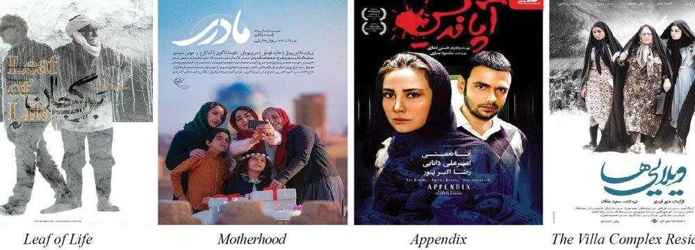 4 Feature Films in Bulgaria Love Film Festival