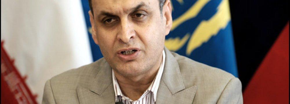 Tehran to Mark 70th Anniv. of IMO Establishment