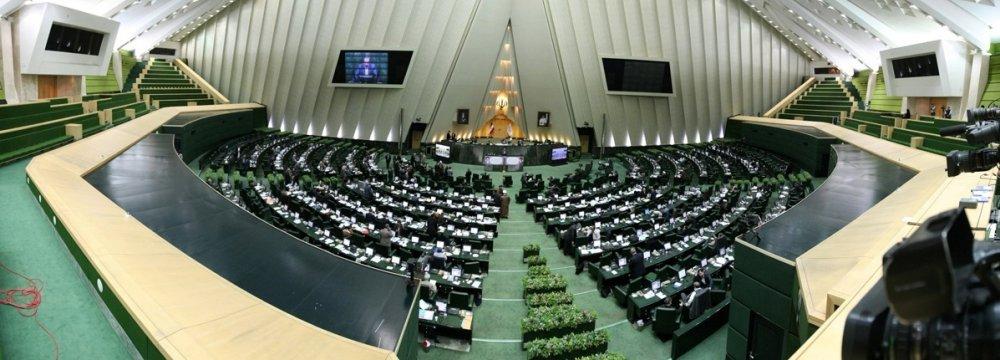 Parliament Approves $304b Budget Bill