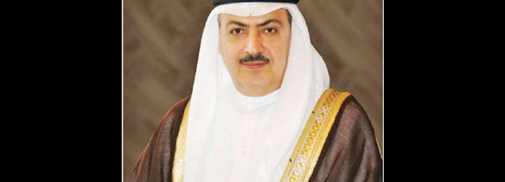 Bahrain Claims Qatar is Stealing  Its Citizens