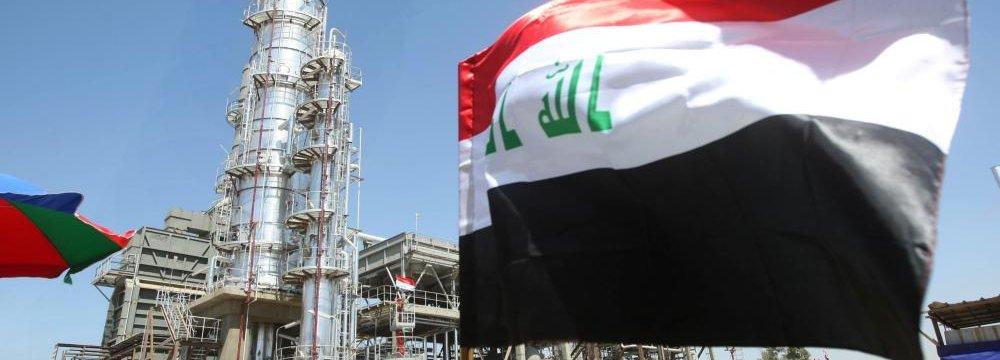 Iraq Oil Future Blocked By IS
