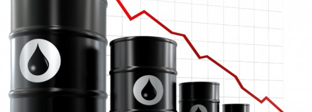Plunging Oil Prices Could  Hurt US Economy