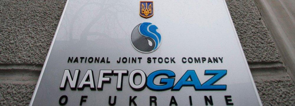 Ukraine Co. Fails to Pay $1.6b Bond