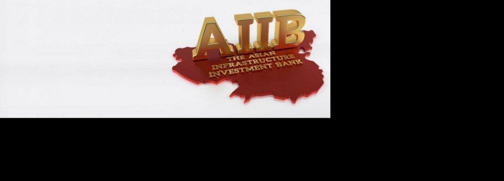 Tayyebnia to Sign  AIIB Constitution
