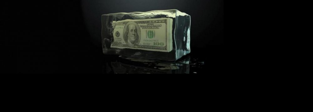 Unfrozen Assets Should Prop Up Banking Sector