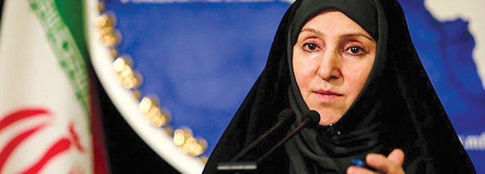 Concern Over Bahrain Crackdown