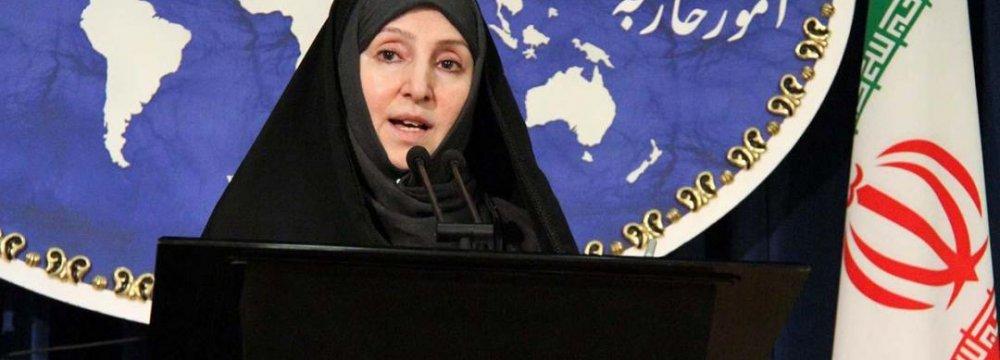 Bahrain Terror Attack Denounced