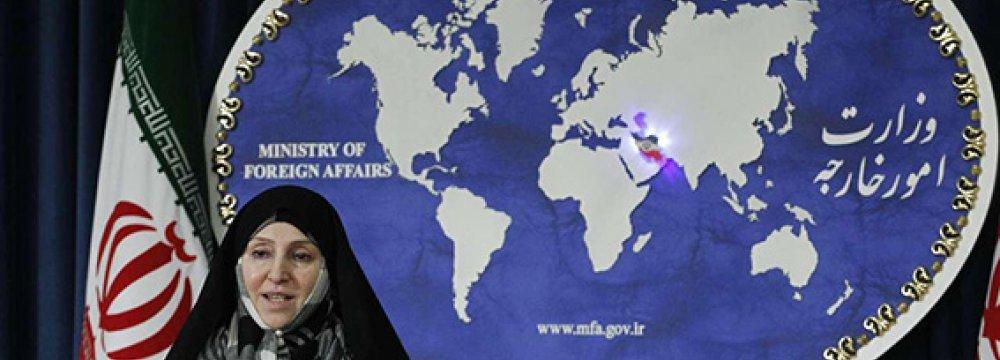 Attack on Envoy's Residence in Libya Denounced