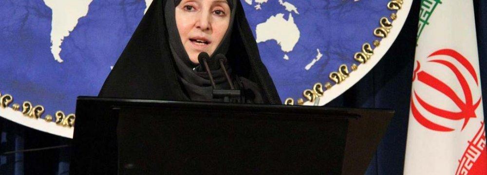 Foreign Meddling Destabilizes Region