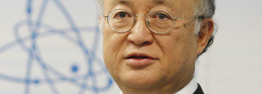 IAEA Talks to Be Stepped Up