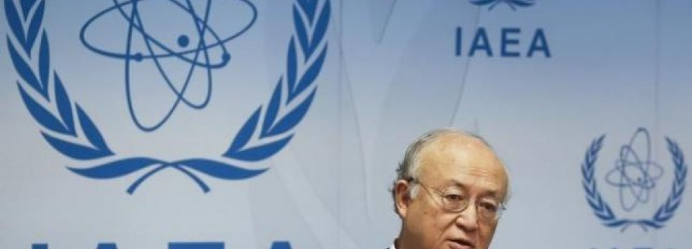 IAEA Asks for More Funds to Monitor Deal