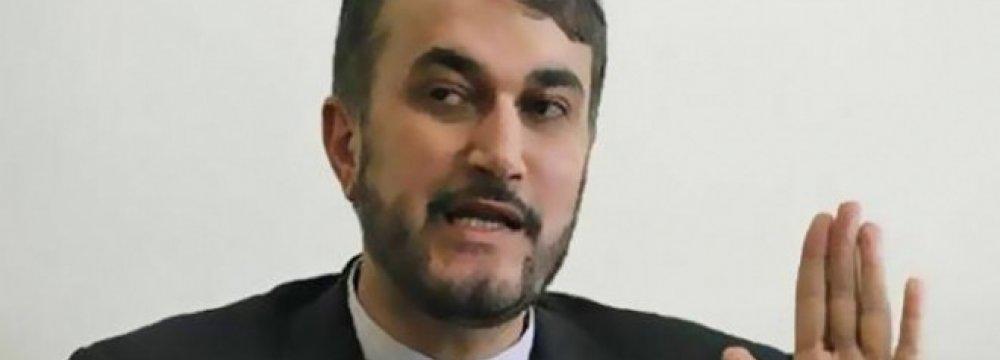 Deputy FM  in UAE