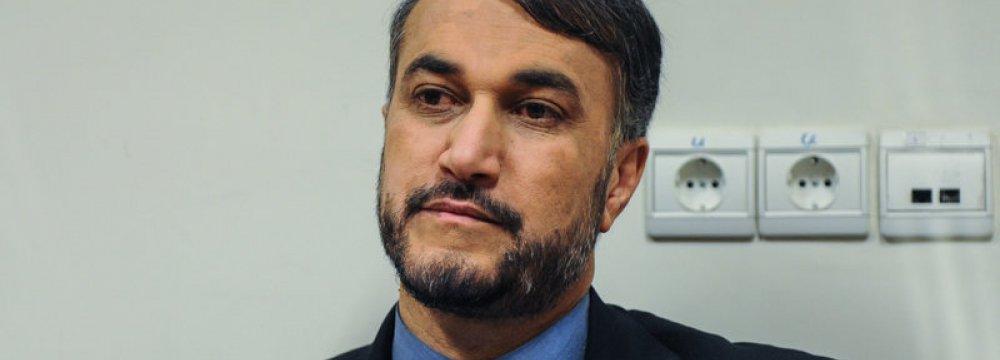 Prince Saud Censured