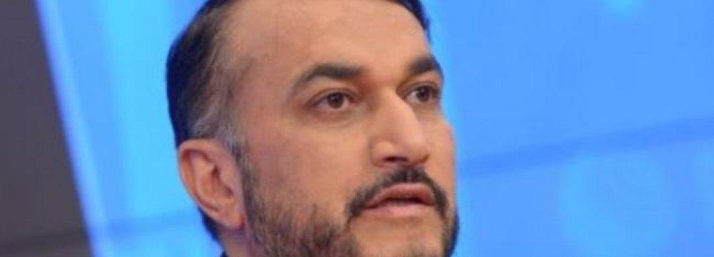 Deputy FM in Muscat