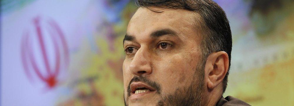 Iran Calls for Resuming Yemeni Dialogue