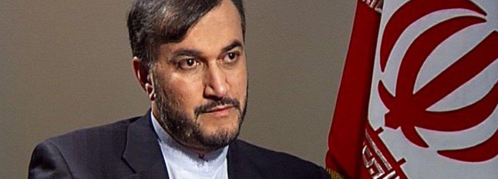 Involvement in Bahrain Attack Denied