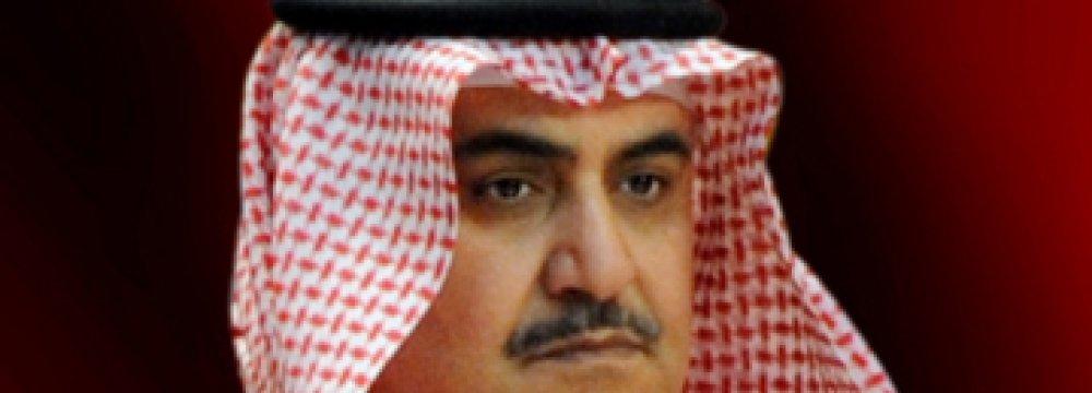 Response to Bahrain