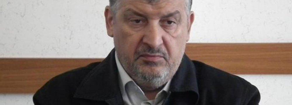 Bahrain Recalls Envoy