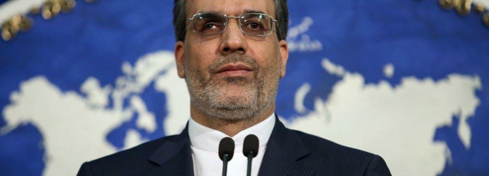 Bahrain Security Approach Concerning