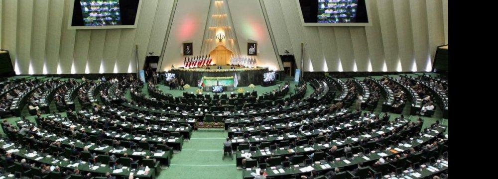 Majlis Set to Debate JCPOA