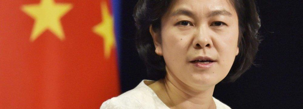 China Denounces US Remarks on N. Korea