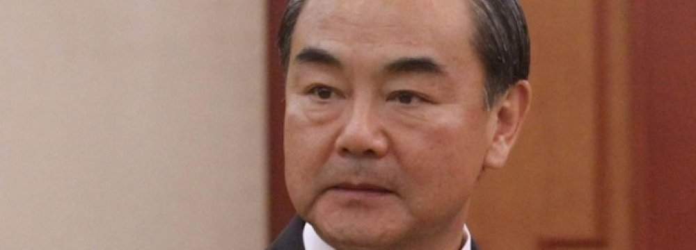 China FM to Visit